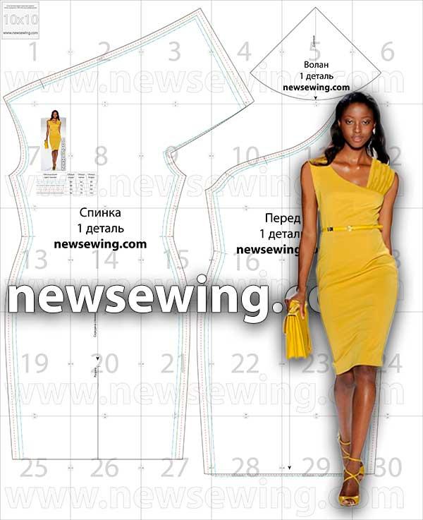 Стильное платье-футляр с асимметричным вырезом и драпировкой