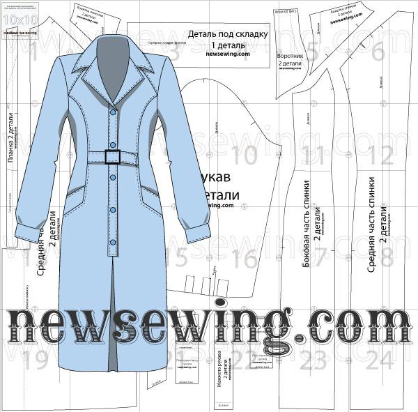 Выкройка офисного платья оригинального кроя
