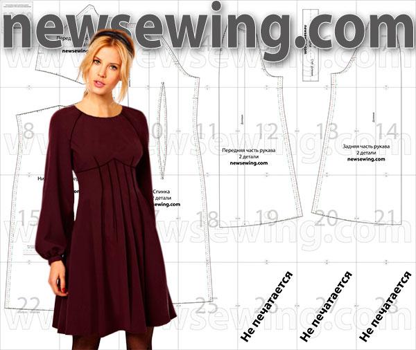 Свадебные ткани - купить свадебные ткани в москве интернет